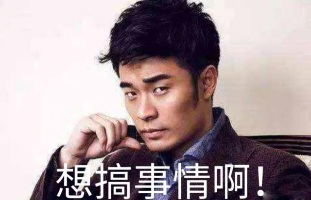 鹿晗换表情陈赫回复互动网友仅仅留言5个字发型包抓的头发小女孩图片