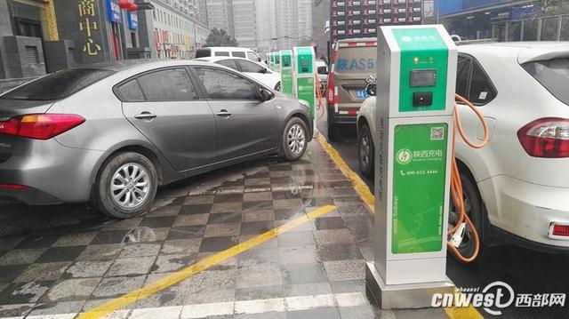 西安新能源汽车充电难调查:一位车主的充电账本