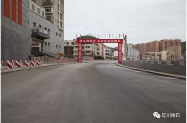 告别拥堵 延川环城路人行道悬挑工程10月底完工