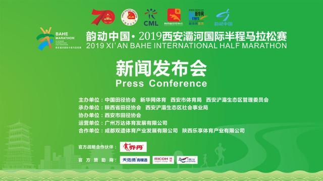 http://www.xaxlfz.com/xianxinwen/68112.html