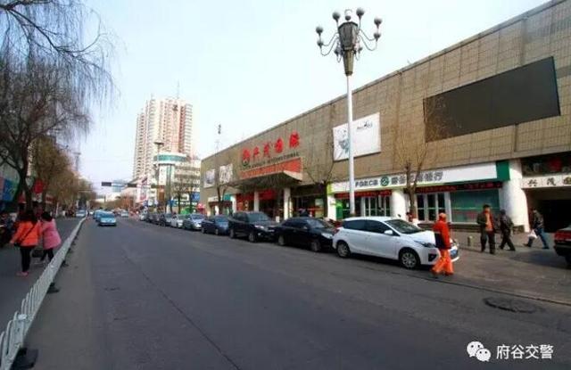 3月20日起 兴茂国际商场门口停车位将被取消