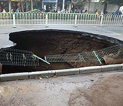 第30期:西安闹市再现深坑