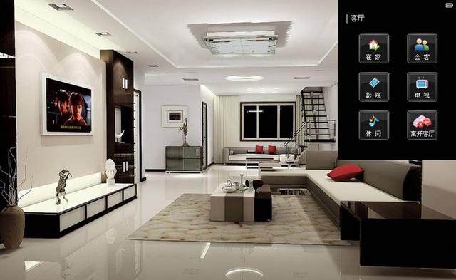西安福尚装饰开创智能整体家装体验消费模式