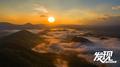 发现陕南:航拍宁强天湖 感受云层之上的清凉