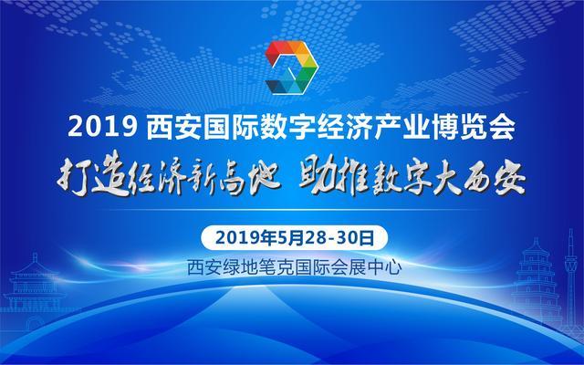 2019世界经济最好_...在世界经济论坛2019年年会上主持《全球经济展望:打造新架构》讨...