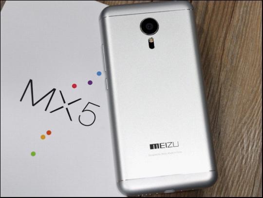 魅族mx5手机进入recovery模式教程