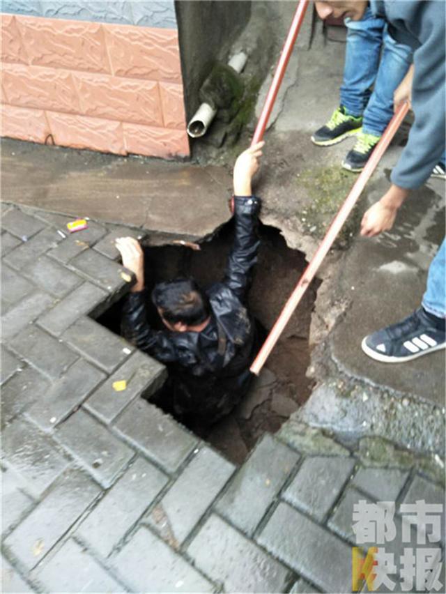 碑林区一家门前突现深坑 车刚挪开人就掉进坑