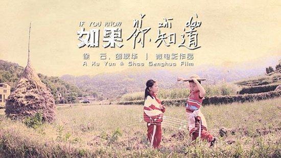 微电影宣传海报模板_宣传海报模板图片