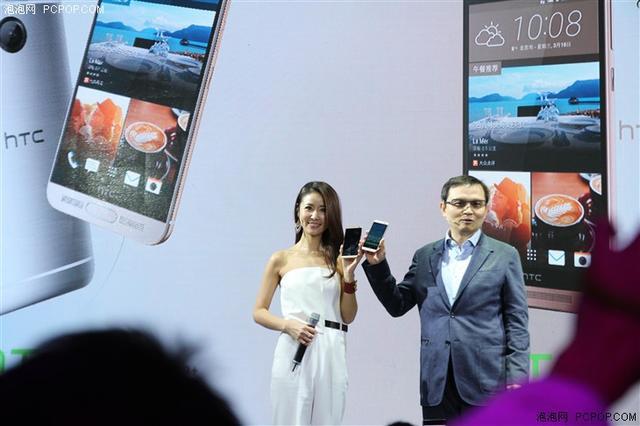 指纹识别/2K屏/MTK芯 HTC M9+/E9+发布