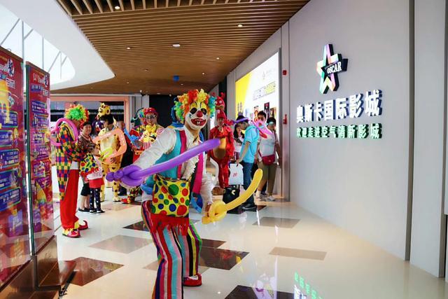 奥斯卡金辉国际影城开业 带你步入绿色观影2.0