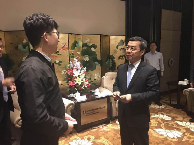 ofo受邀参加2017丝博会 成西安科技创新标杆企业
