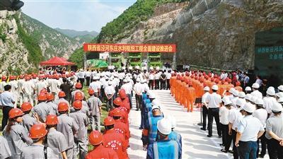 陕西库容最大、拱坝最高的水库工程全面开工