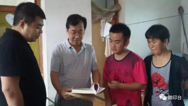 铜川爱心企业心系寒门学子 助力脱贫攻坚