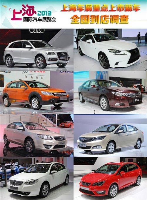 新款奥迪Q5车展上市 售35.85万-65.8万元-车展重点上市新车 全国到店高清图片
