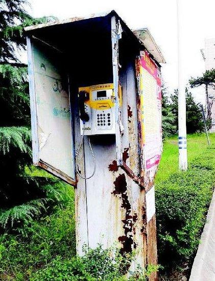 青岛手绘街头电信箱