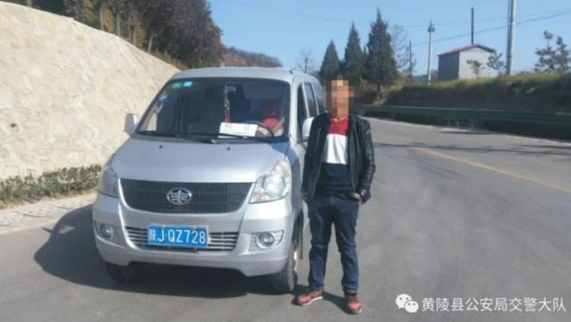 缉查布控 黄陵交警成功拦截驾驶证逾期车辆