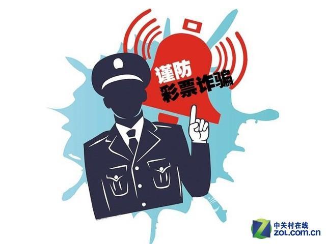 谁捍卫彩民权益 互联网购彩票靠不靠谱?