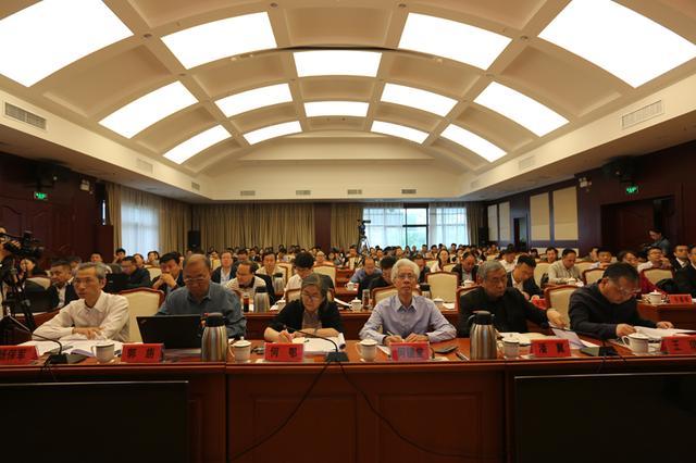 2位院士齐聚 黄陵国家文化公园规划评议会举行