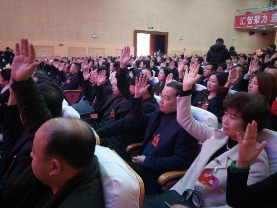 汉中市政协五届一次会议闭幕 王隆庆任政协主席