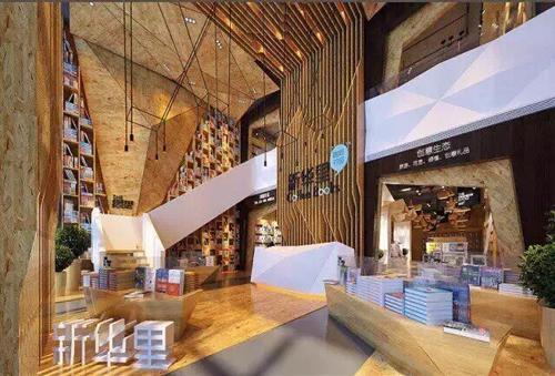 新华书店改造升级 新华里小寨店重磅亮相