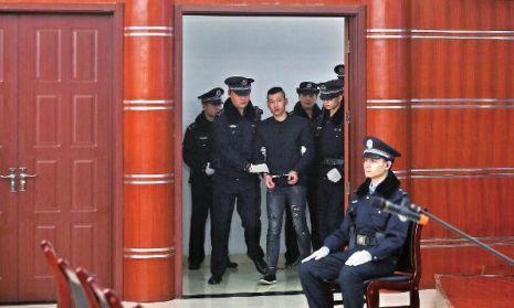 西安12人设局打劫嫖娼者 19岁头目获刑14年半
