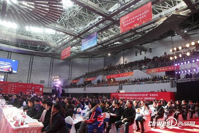 西安推出系列新政 计划5年留百万大学生就业创业