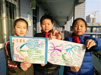 西安小学生手绘思维导图 为管理共享单车支招