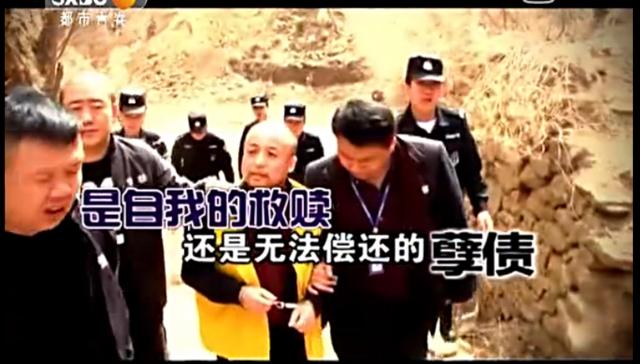 小村落发生骇人听闻大案 嫌疑人逃亡21年后自首