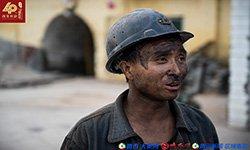 345:改革开放40年富县工业