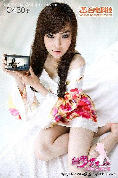 美女黄网站色视频免费