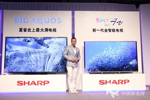 多功能全方位提升 夏普AQUOS新品发布