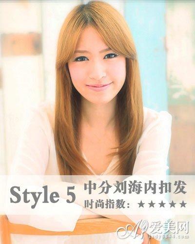 中分刘海内扣发型  染发颜色:金棕色  时尚指数:  这款直发的染发图片