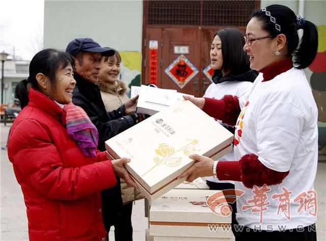情暖冬日 为陕西留守儿童送温暖