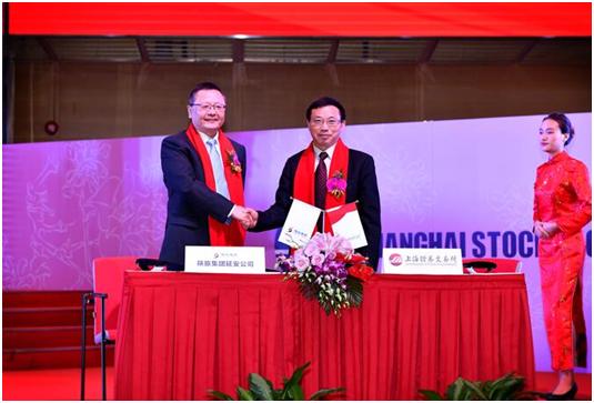 陕旅团体全国首单项目收益债挂牌发行