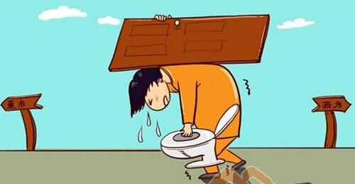 动漫 卡通 漫画 头像 500_260图片