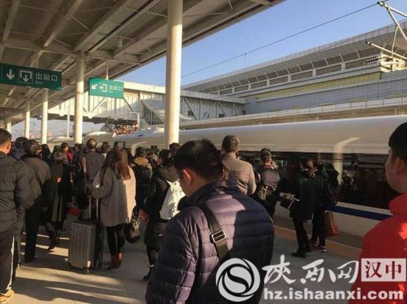 元旦小长假西成高铁火爆 汉中站发送旅客6.17万人次