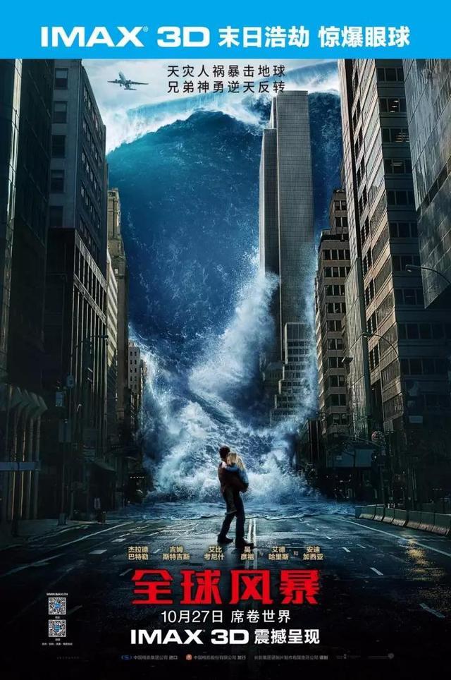 6部好莱坞大片定档1个月内轮番轰炸 准备好时间