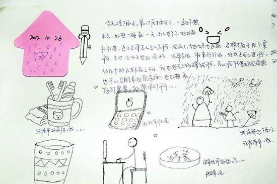 女孩为北漂男友画简笔画日记 男友直呼太感动