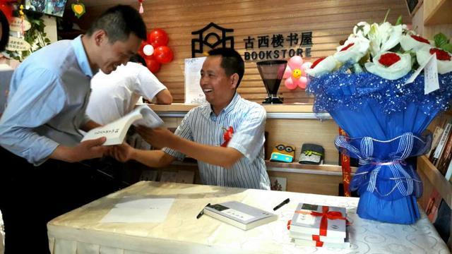胡宝林《此生此地》签售会在西安成功举行