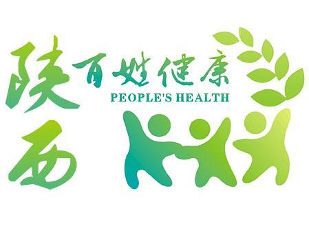 陕西百姓健康:各年龄段学生的营养饮食方案