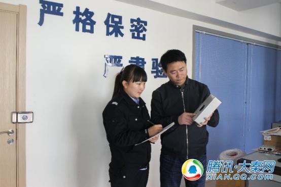 腾讯会客厅——柳海波:点燃榆林安防行业新时代