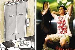 整个背部跟头部紧贴电梯内墙,呈一直线,膝盖呈弯曲姿势