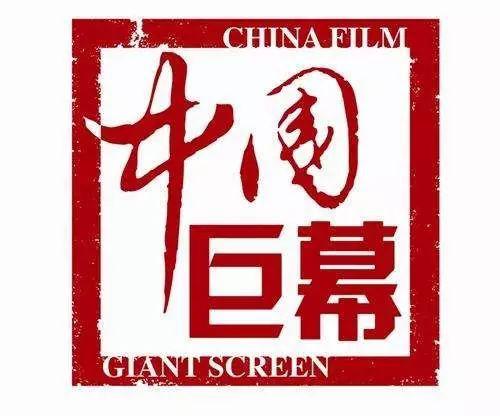奥斯卡中国巨幕国际影城10元观影 尽享岁末大片