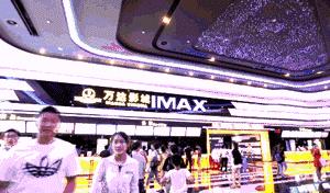 11月18日西安万达影城高新万达广场店盛大启航