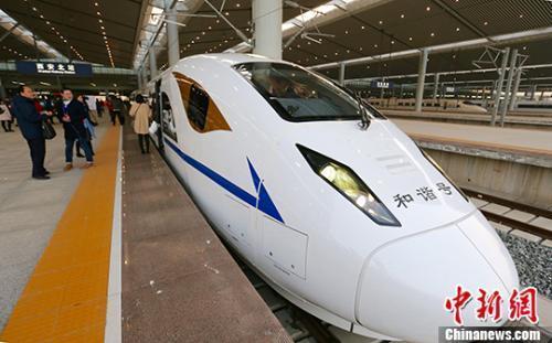 2020年中国高铁将达3万公里 覆盖八成以上大城市