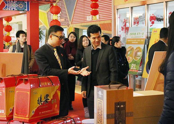 老陕年货大节在这里尽享视频曼蒂艺术文化慧pos特色图片
