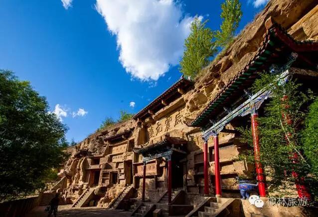 塞上摩崖石刻—游览3A级景区红石峡
