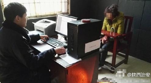 南郑一村民为报复同村人 放火烧对方家被抓获