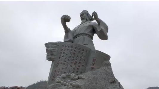 延一井发现中国陆上第一口小学安排回眸时间油井合理图片
