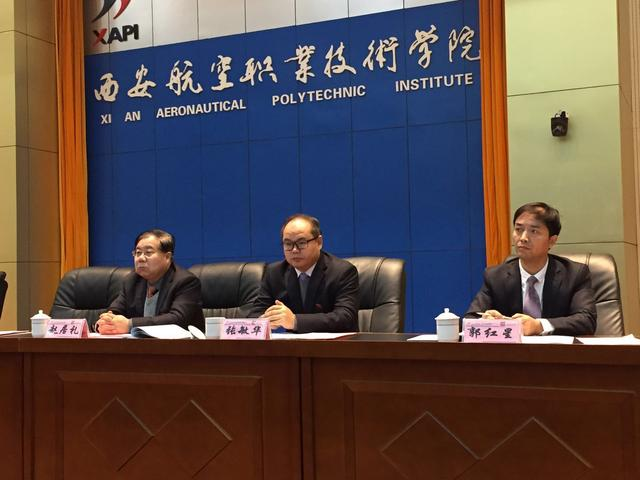 西安航空职业技术学院人才工作会议隆重召开